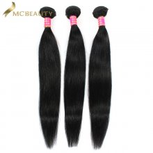 Mcbeauty Hair Brazilian Straight 3pcs Bundles Deal