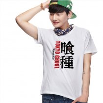 Tokyo Ghoul Fashion Animation Cotton T-shirt Adult 2 Colors