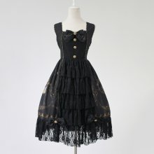 Rulercosplay Customized Saintess With Pigeon Printing Chiffon Lolita Vest Dress 2 Colors Anime Cospl