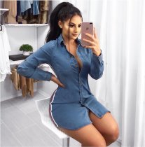 Side Striped Casual Denim Shirt Dress LSL-6193