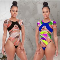 Camouglage Print Sexy Sheer Mesh Bodysuits MDF-5062