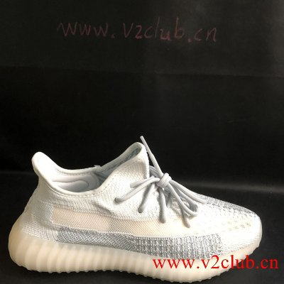 huge discount f30c3 37c89 Page 1 Of Authentic Yeezy 350 V2 Boost - m.v2club.cn