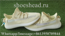 Adidas Yeezy Boost 350 V2 Beige Yellow
