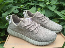 God Version Adidas Yeezy Boost 350 V1 Moonrock