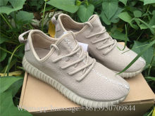 God Version Adidas Yeezy Boost 350 V1 Oxford Tan