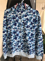 A Bathing Bape Shark Navy Blue Hoodie