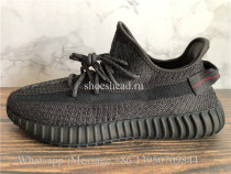 Super Quality Yeezy Boost 350 V2 Black 3M Reflective