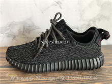 God Version Adidas Yeezy Boost 350 V1 Pirate Black