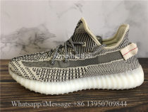 Adidas Yeezy Boost 350 V2 Turtle Dove