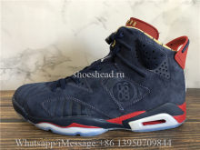 Air Jordan 6 Retro Doernbecher DB