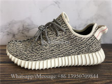 God Version Adidas Yeezy Boost 350 Turtle Dove