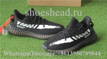 Off White x Adidas Yeezy Boost 350 V2 Black 2018