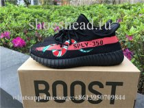 Adidas Yeezy Boost 350 V2 Gucci Snake Black Red
