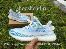 Adidas Yeezy Boost 350 V2 White Teal Blue
