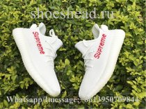 Supreme x Adidas Yeezy Boost 350 V2 Triple White
