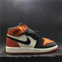 Air Jordan 1 Satin Shattered Backboard