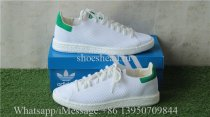 Adidas Stan Smith Real Boost Primeknit White