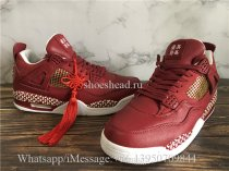 Best Quality 400ml x Air Jordan 4 IV Chinese New Year CNY