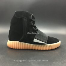 Adidas Yeezy Boost 750 Black Yellow Gum Glow Sole