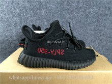 Infant Yeezy Boost 350 V2 Core Black Bred