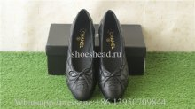 Chanel Flat Ballerina Black Leather Shoes