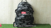 Supreme Back Backpack