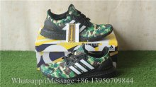 Adidas Ultra Boost Bape Green Camo
