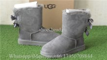 UGG Winter Boots Grey