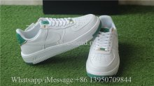Nike Air Force 1 Ultraforce Jade AF1