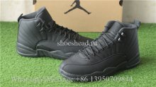 Air Jordan 12 Retro Black Winterized