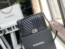 Chanel Original Large V-Piece Shoulder Bag Crossbody Bag