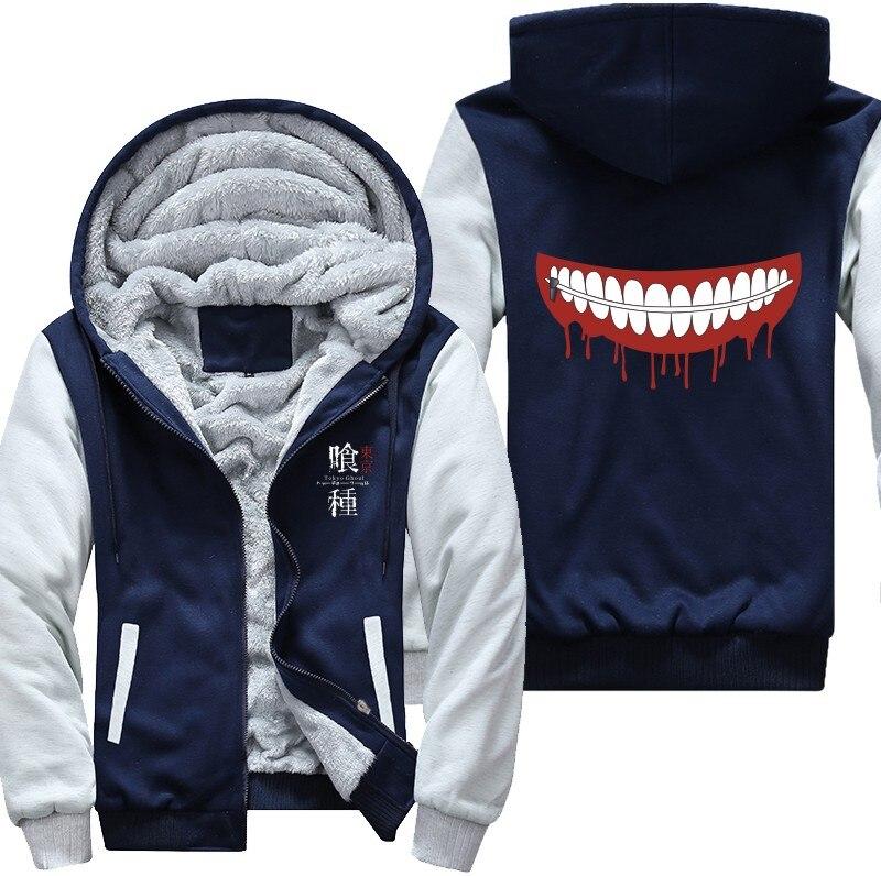 Anime Thicken Cold Proof Hoodie Coat Tokyo Ghoul Ken Kaneki