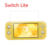 Nintendo Switch Lite Tempered film Game console waterproof protective Tempered film