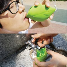 Leaf Silicone Pocket Cup