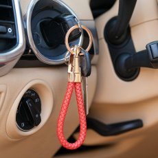Ultra-Strong Braided Leather Keychain