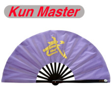 Kun Master 34 Cm  Bamboo Chinese Kung Fu Tai Chi Fan With Chinese Word Martial Art Design Violet Cover