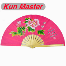 Kun Master 34 Cm  Bamboo Chinese Kung Fu Tai Chi Fan With Peony Design Pink