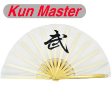 Kun Master 34 Cm  Bamboo Chinese Kung Fu Tai Chi Fan With Chinese Word Martial Art Design White