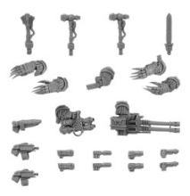 CATAPHRACTII SPECIAL WEAPONS SET