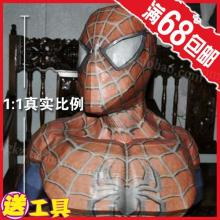 Spider Man 1: 1 Bust Spider man dark casual puzzle DIY paper model manual decorative ornaments toy