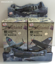 6pcs/set World War II the British Spitfire Volley Fighter 4D Assembly 1/48 Military Aircraft Model Simulation Toy