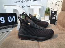 Nike Lebron XVI EP 16 shoes-0060