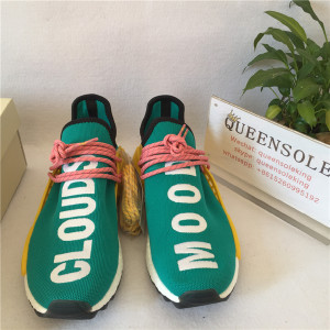 "Authentic Human Race NMD x Pharrell Williams ""Sun Glow"""