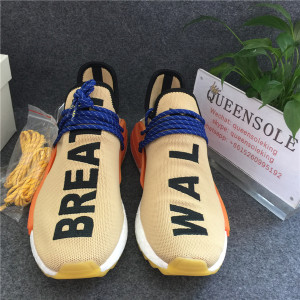 "Authentic  Human Race NMD x Pharrell Williams ""Pale Nude"""
