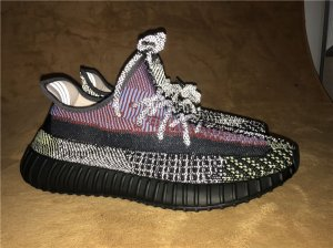 "Authentic Yeezy 350 Boost V2 ""Yecheil"" Reflective"