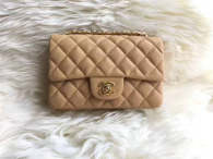 Chanel Apricot Rectangular Small Gold Chain Caviar Cross Shoulder Bag AA1116