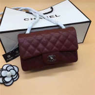 Chanel Burgundy Rectangular Small Silver Chain Caviar Cross Shoulder Bag AA1116