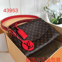 Louis Vuitton Monogram Canvas Beaubourg MM Ribbon Woven Tote Bag Red M43953