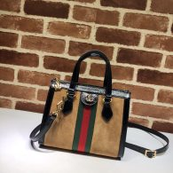 Gucci Ophidia Small GG Supreme Canvas Tote Bag Brown 547551