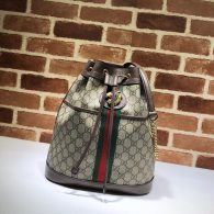 Gucci Ophidia Large GG Bucket Bag Supreme Canvas Women's Bag Beige 553961